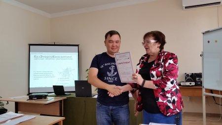 Участник семинара по энергосбережению