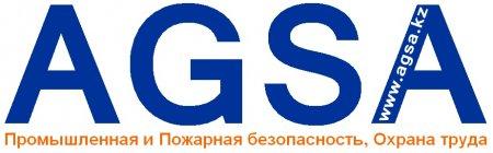 Презентационный ролик AGSA (FULL)