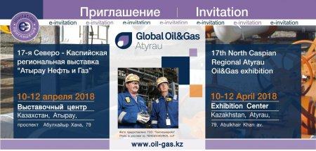 Приглашаем Вас посетить мероприятия деловой программы в рамках 17-ой Северо-Каспийской Региональной выставки «Атырау Нефть и Газ», которая пройдет 10 - 12 апреля, Выставочный центр, г. Атырау.